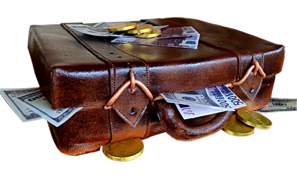 Пассивные стратегии управления инвестиционным портфелем